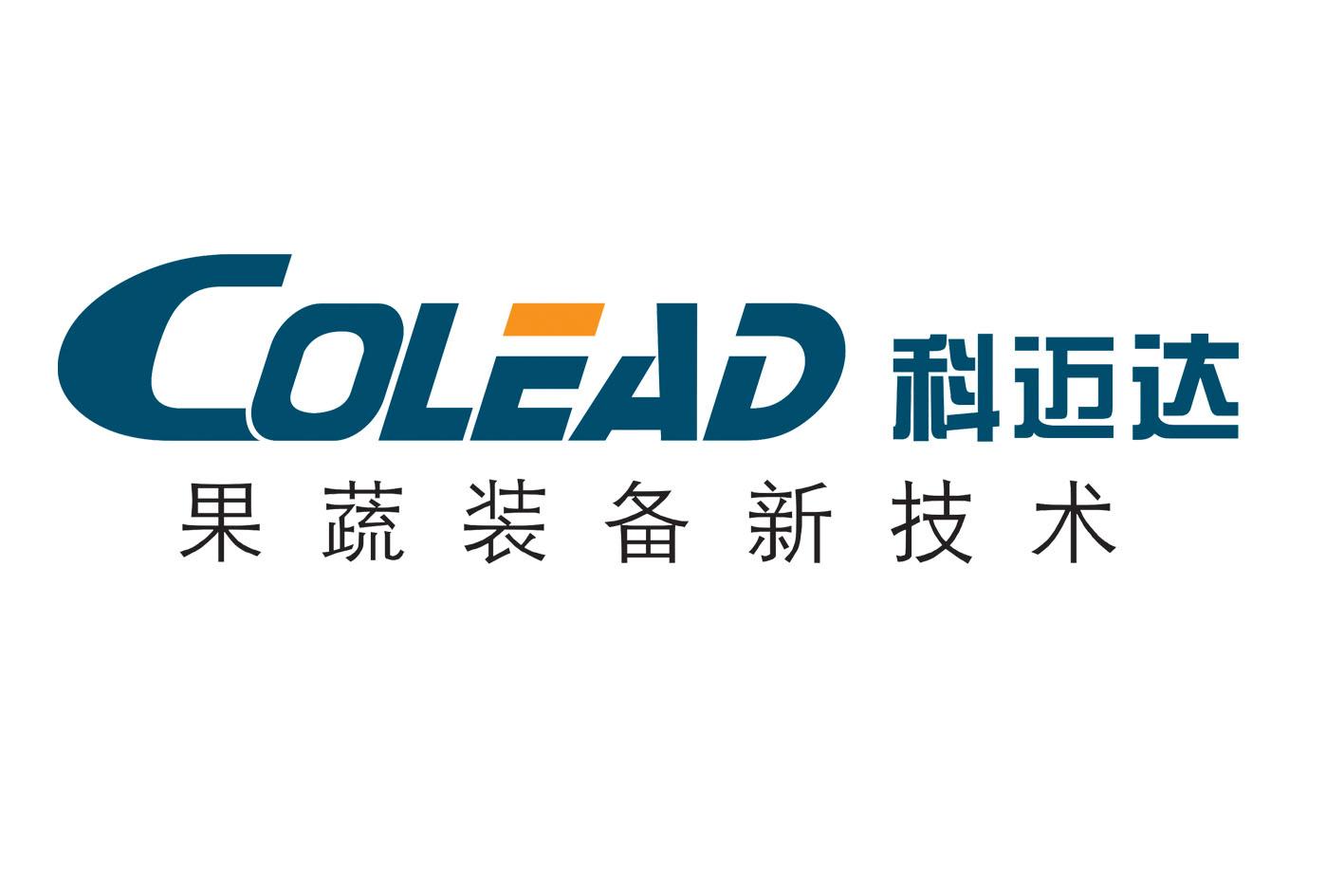 台湾瑞帆果蔬機械科技有限公司