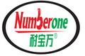 广州市耐宝万西厨设备制造有限公司