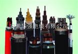 NH-KYJV22 19*1.5耐火电缆