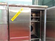 厂家直销面食加工设备不锈钢大型蒸房