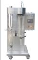 YC-015-小型喷雾式干燥机,评测小型喷雾式干燥机