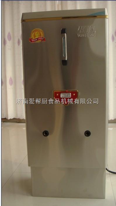 供应不锈钢厨房设备电开水器