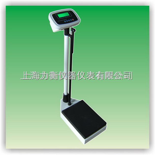 供应烟台电子身高体重秤,人体秤,身高体重测量仪