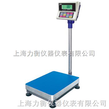 吉林(计重型)电子台秤价格zui低