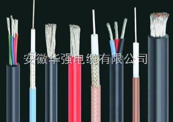 KFFR 4*2.5高温电缆