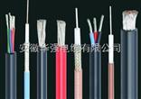 KFFR 7*2.5高温电缆