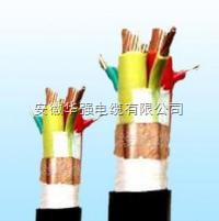 BPYJVP3 3*70+1*35变频电缆