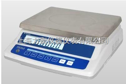 南京15kg/0.5g电子秤@@AHW惠而邦电子秤