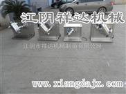 摇摆式(三维)混合机-复合稳定剂混合机生产厂家