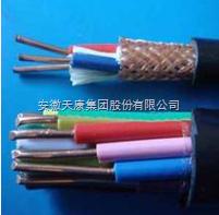 ZR-KJYVPR24*1.5仪表电缆