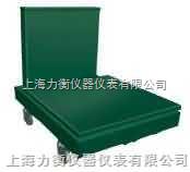 宝山1.5m*1.5m/3吨机械磅秤@双标尺地上衡厂家