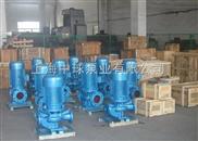 IRG80-160管道离心泵|IRG80-160A立式热水泵价格