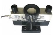 QS-QS-50T汽车磅称重传感器,QS-50T高精度电子汽车衡称重传感器多少钱?
