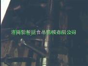供应银鹰和面机配件和面机桨叶式搅杠