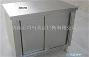 供应单位  工厂等家用小型不锈钢储物柜