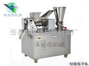 供应80型全自动饺子机|不锈钢饺子机