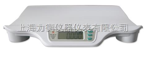 HCS-20C-YE 婴儿体重秤,电子婴儿秤