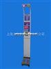 DHM-600自动身高体重秤 ,打印超声波身高体重秤
