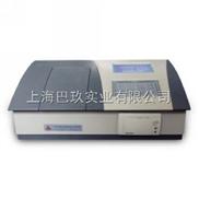 SP-1001C多功能食品安全分析仪|厂家直销|报价