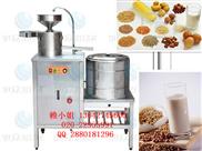 供应豆浆机供应批发代理  豆制品打浆机
