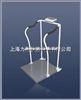 M701手扶秤 ,医院专用秤, 250公斤体重秤热卖中