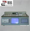 摩擦系数测试仪