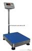 青岛XK3190-A19E计重电子称$$电子台秤