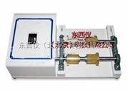 厂家直销实验滚筒式球磨机_实验室球磨机wi89444
