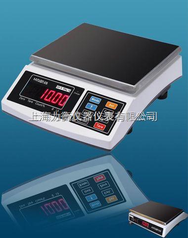 开封15公斤0.5克计重电子秤(双面显示秤)
