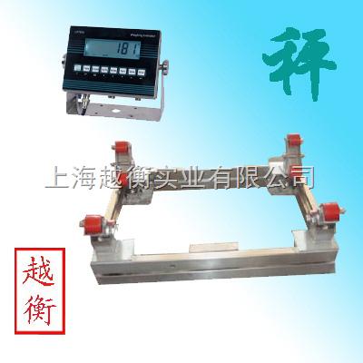 防腐蚀钢瓶秤,SCS-1T电子钢瓶秤产品说明,上海钢瓶称