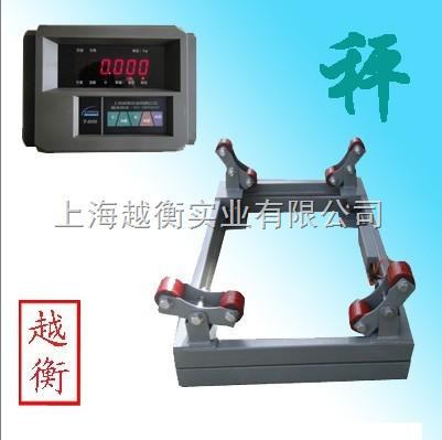1吨钢瓶秤型号,2吨钢瓶电子秤单价,上海SCS-打印钢瓶秤