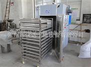 山芋干干燥机-热风循环烘箱-山药烘干机