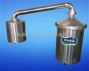 不锈钢蒸酒器酿酒设备