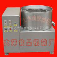 TS-蔬菜脱水机 不锈钢甩干设备