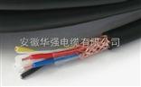 zr-kyjvp8*1.5屏蔽电缆