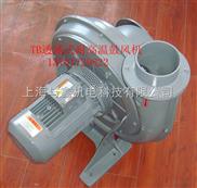 TB-1010.TB-20020全风中压鼓风机.台湾中压防爆鼓风机.中压漩涡风机