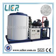 深圳利尔25吨化工降温设备大型工业制冰机片冰机