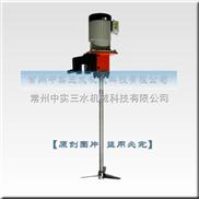 山西搅拌机厂家首选性能过硬节能桨叶不锈钢搅拌机