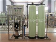 5噸單級反滲透純凈水設備