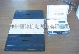 苏州15T便携式轴重电子秤