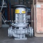 冷热水系统增压泵,立式单级离心泵GDR25-20