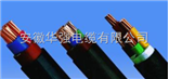 ZRC-YJV-0.6/1KV-3*150+1*95电力电缆