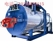 4吨燃气蒸汽锅炉,四吨燃气蒸汽锅炉,4吨天然气蒸汽锅炉