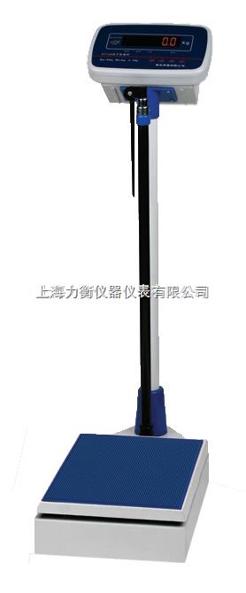 沈阳DT-150电子身高体重秤@电子体重秤