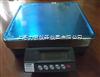 太原prw60kg/0.5g 电子秤@桌称