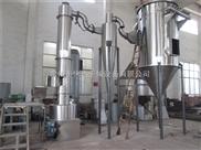 XSG系列-旋轉閃蒸干燥機-蘆丁烘干機