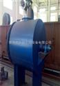 ZKG-糊状物料干燥机 真空耙式干燥机