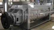 KJG系列-鸡骨饲料烘干机 空心桨叶干燥机