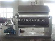 TG系列-米粉烘干机 滚筒刮板干燥机