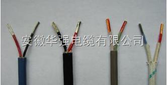 KX-HF4PB补偿导线